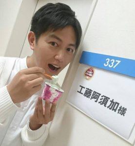 工藤阿須加,俳優