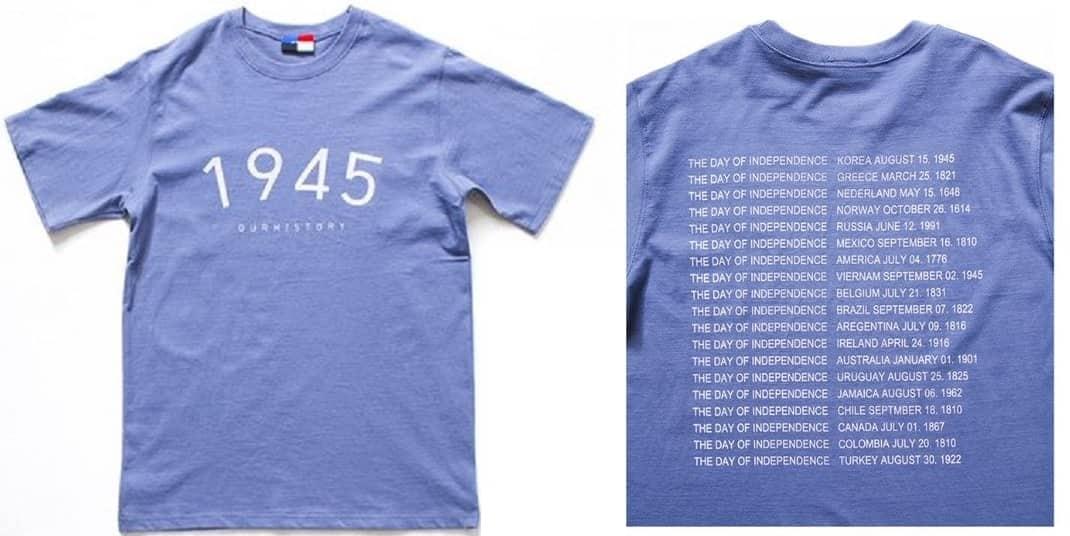 BTSジミンの反日原爆Tシャツブランド
