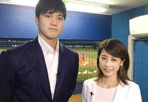大谷翔平の彼女だと噂になった加藤綾子
