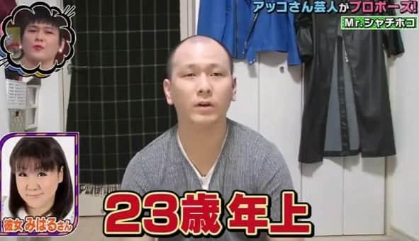 お笑い芸人のMr.シャチホコ