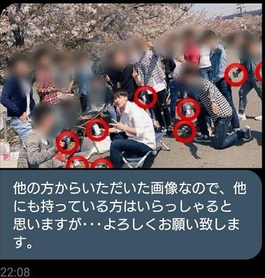 JO1金城碧海(スカイ)の同情票報道の原因ツイート