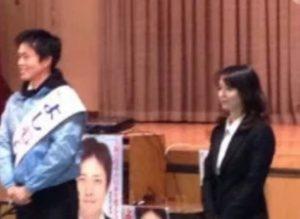 吉村洋文知事と美人な嫁の画像