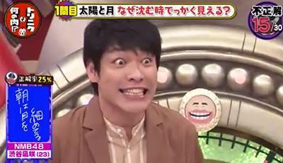 NMB渋谷凪咲の大喜利回答