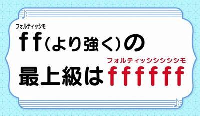 渋谷凪咲が回答した大喜利問題