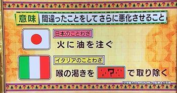 NMB渋谷凪咲への大喜利問題
