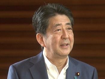 退職金が出る安倍総理大臣(首相)