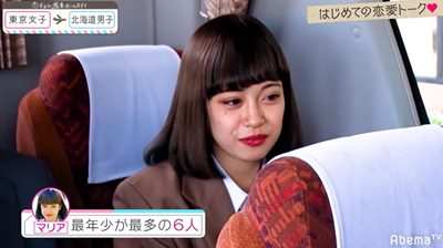 歴代彼氏の人数が6人のマリア愛子