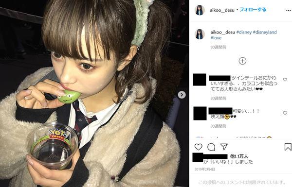 マリア愛子の年齢詐称や年齢サバ読み疑惑検証画像
