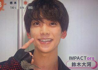 INPACTors(インパクターズ)メンバーの鈴木大河