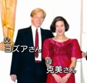 父親がドイツ人でハーフの声優の木村昴の両親