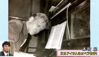 父親がドイツ人でハーフの声優の木村昴の父親