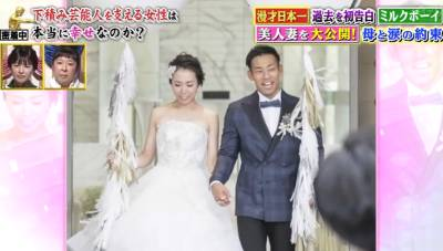 ミルクボーイ駒場孝の嫁の画像