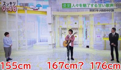 身長が低い?歌手の優里