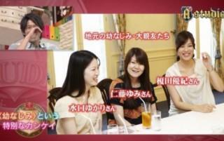 A-studioに出演した内田篤人の嫁の榎田優紀