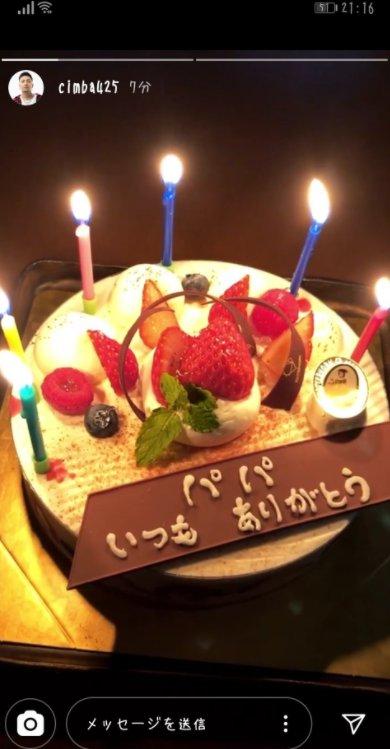 結婚して子供(娘)がいるCIMBAの誕生日ケーキ
