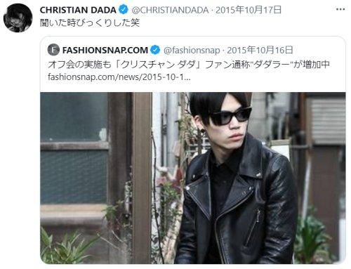 ファッションデザイナーの森川正規のツイート