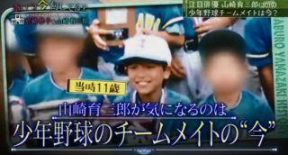 野球部時代の山崎育三郎